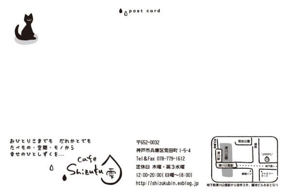 postcard ura-01